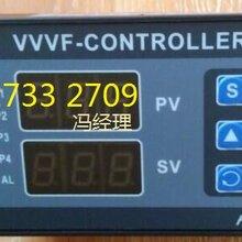 华大自控变频恒压供水控制器HD4000厂家电话图片