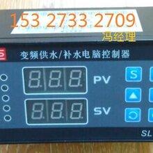 无锡江阴变频恒压供水控制器HD3000N华大自控HD3000N图片