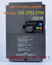武汉三垦变频器VM06-15KW三垦供水基板图片