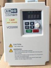 amdo安达变频器麦孚安达变频器武汉厂家VCD2000-2.2KW图片