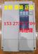 湖北襄陽三墾變頻器NS-4A024-B三肯變頻器11KW原裝