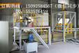水泥发泡保温板设备SY改性复合保温板设备珍珠岩设备轻质隔墙板生产线大量发行y