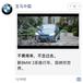 微信运营的未来发展趋势:微信朋友圈广告投放