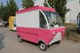 鲁高餐车属于低投资高回报的餐饮项目,受到市场的极度欢迎!!