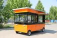 有了鲁高电动餐车,整座城的吃货都被征服了!!