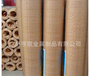 工厂热销工地用镀锌铁丝网不锈钢钢丝网墙体保温防裂挂网1.2mm线电焊