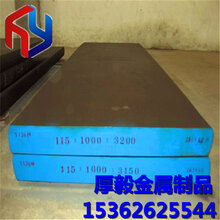 厚毅供应美国芬可乐1050钢材1050圆钢1050板材