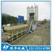 HZS75混凝土搅拌站75混凝土搅拌站厂家现货搅拌站