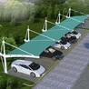 惠州厂家定做膜结构钢结构停车棚专业设计双开停车棚汽车棚