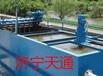 湖南废水处理设备屠宰厂污水处理电解式哪家强