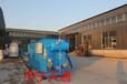 印钞废水处理工程废水处理站