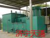 陕西废水处理设备工业污水处理露天式品牌保障