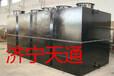 青海废水处理设备食品厂水处理露天式质量保障
