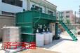 湖南污水处理设施食品厂水处理电解式质量保障