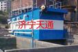 江苏生活水处理设备一体化污水处理地埋式价格