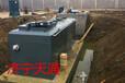 陕西污水处理设施纺织废水处理露天式质量保障