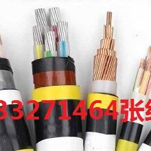 兴化二手电缆回收,兴化废铜回收,兴化电线电缆回收
