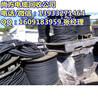 邢台二手电缆回收