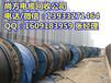 天津电缆回收-天津(二手)电缆回收今日价格