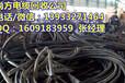 """包頭電纜回收<價格差異>廢舊電纜回收""""督查/整改""""價格-更新資訊"""