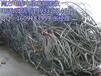 """通遼電纜回收(本周)市場年前價格""""高誠信/高信譽""""-更新新聞資訊"""