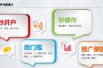 杭州一点赢微期货的优势在于?