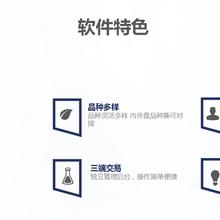 杭州巨开期货平台搭建出售资管系统