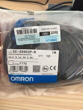 接近开关E2E-X10Y1-532M欧姆龙品质保证