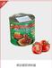 意大利进口番茄酱menu披萨酱番茄酱批发