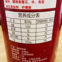 供应朝鲜蓟罐头,洋蓟芯罐头,蔬菜罐头批发
