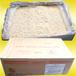 安佳马苏里拉芝士碎12kg/箱马苏里拉奶酪披萨焗饭原料批发