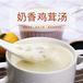 法式鸡蓉蘑菇汤1kg10袋鸡茸蘑菇浓汤加热即食快捷西餐美食