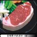 澳洲安格斯谷饲西冷牛排170g/片牛排批发西冷原切牛排批发