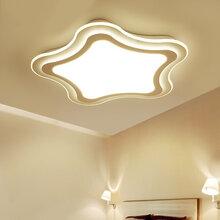 锋洋照明灯饰卧室儿童温馨G500系