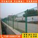 汕尾围山地用的护栏网款式现货双边丝护栏网汕头框架护栏网批发