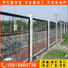 广州铁路防护网佛山护栏厂可定制各种护栏网东莞公路围栏网