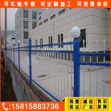 清远铁艺栏杆定做,小区围墙栅栏价格,广州锌钢护栏厂