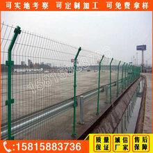 佛山高速公路围栏网清远双边丝护栏网现货肇庆PVC铁丝浸塑护栏