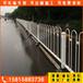 汕尾机动车中央分隔护栏乙型面包管护栏安装方式汕头京式护栏现货