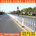 市政护栏实力厂家汕尾人行道铁围栏价格大量机动车中心分隔护栏现货