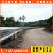 潮州乡村公路波形护栏,一二级公路防撞栏供应,汕头波形护栏现货
