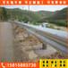 供應東莞縣道公路護欄熱鍍鋅公路防撞欄型號波形梁護欄價格