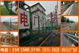 東莞工業園網狀圍欄定做深圳港口防護欄供應東莞河道圍欄網價格