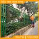 東莞城市園林圍欄網定做綠化帶護欄網現貨綠化防護欄常用款式