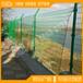 東莞街道綠化護欄價格/海量綠色框架護欄網現貨/惠州空地圍欄網