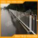 潮州街道人行護欄型號,面包管護欄用途,東莞人行道護欄廠家