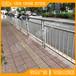 東莞人行道護欄價格,人行護欄使用標準,機動車隔離柵定做