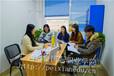 预防艾滋病,你我共同参与--广西培贤国际职业学院