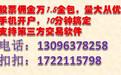 河北邯郸300万短线高频交易港股,哪家证券公司可以给到我最低的手续费