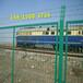 东莞园林防护栏指定供货厂家浸塑边框护栏深圳海关围栏网